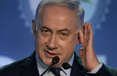 Israeli PM defends Jewish nation-state law after protest