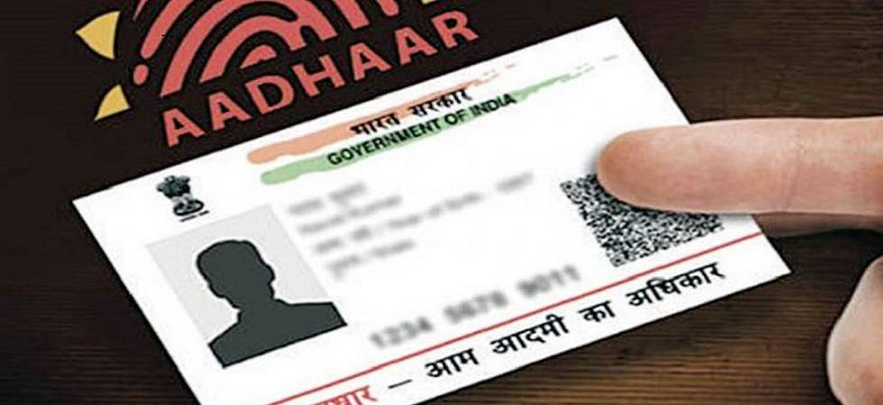 UIDAI on helpline no row: Stay away from such malicious campaign (File Photo)