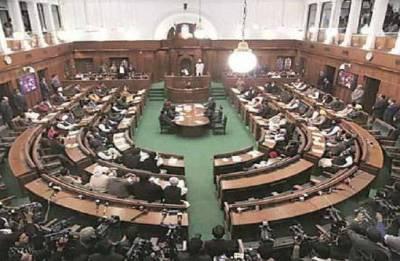 Delhi Assembly's Monsoon session to begin tomorrow