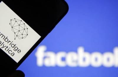 Cambridge Analytica: CBI begins probe over Facebook data breach