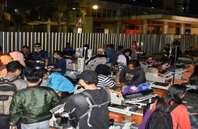 Indonesia minister says quake deaths cross 300