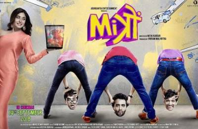 First poster of 'Mitron' out, trailer set for a launch on Tuesday