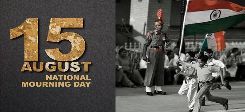 August 15: India's Independence Day, Bangladesh's National Mourning Day