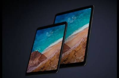 Xiaomi Mi Pad 4 Plus with massive 8,620mAh battery launched; know specs, price and more