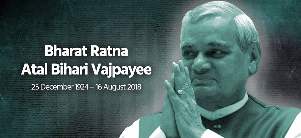 Former Prime Minister Atal Bihari Vajpayee no more