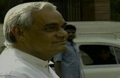 Atal Bihari Vajpayee Death Highlights | Leaders across party lines bid adieu to BJP Stalwart