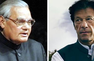 Best way to honour Atal Bihari Vajpayee is by establishing peace, says Pakistan's Imran Khan