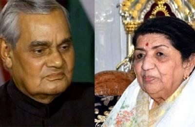 Watch: Lata Mangeshkar's musical tribute to Atal Bihari Vajpayee: 'Than gayi maut se....'