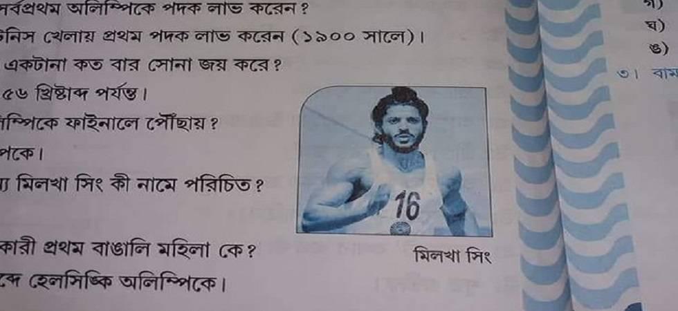 West Bengal textbook depicts Farhan Akhtar as Milkha Singh (Photo: Twitter)