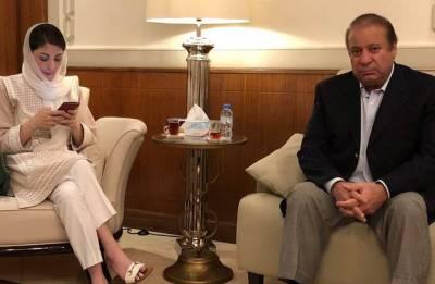 Nawaz Sharif, daughter cannot leave Pakistan: Imran Khan government
