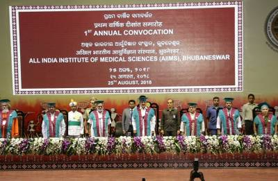 Doctors must be trained to be more sensitive to sufferings of patients: Venkaiah Naidu