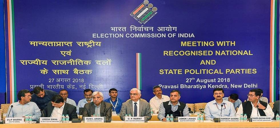 EC begins all-party meeting to discuss 2019 Lok Sabha elections (File Photo)