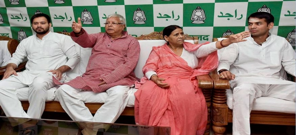 Image result for rabri devi family