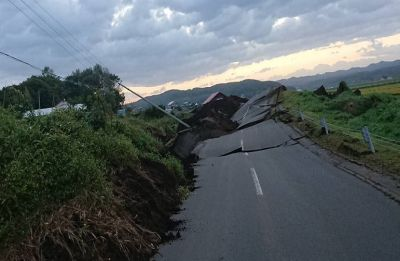 Japan toll rises to 35 after powerful earthquake