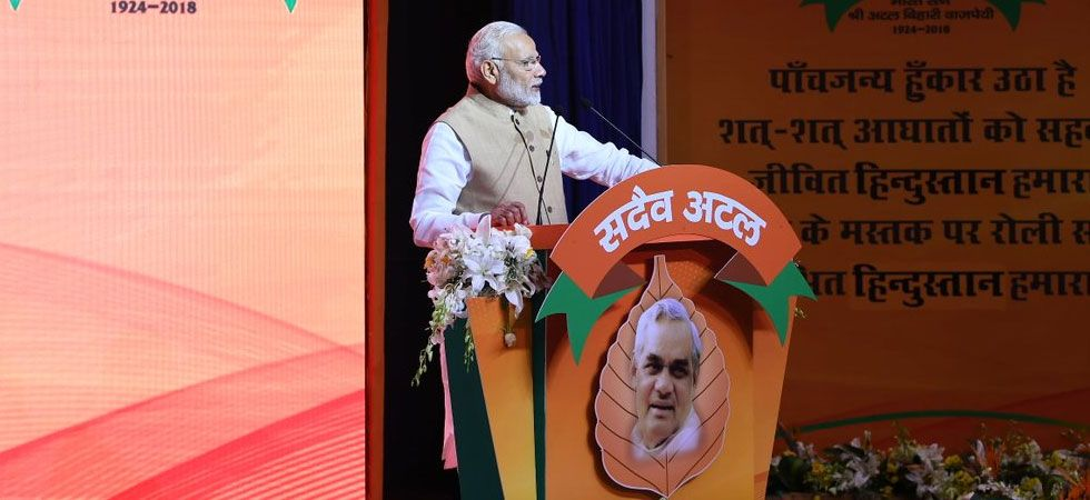Opposition not a challenge for BJP in 2019 Lok Sabha elections, says PM Narendra Modi (Photo: Twitter)