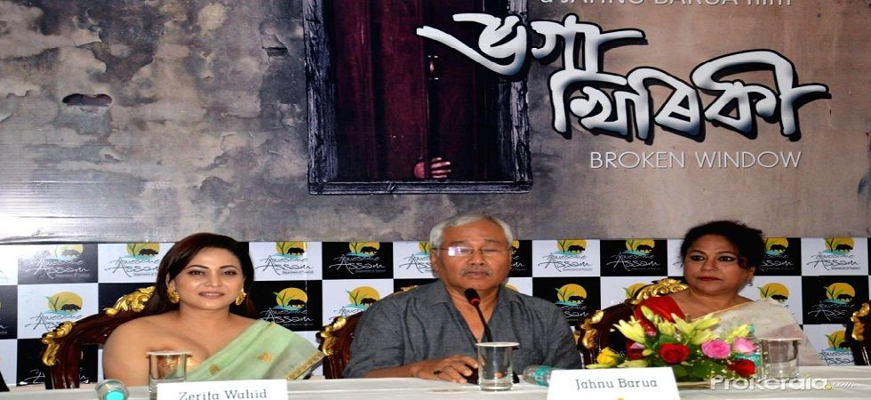 Priyanka Chopra's 'Bhoga Khirikee' to release on October 26 (Photo: Twitter)