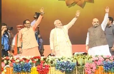 PM Modi at Karyakarta Mahakumbh in Bhopal: Vote-bank politics has caused immense damage to the country