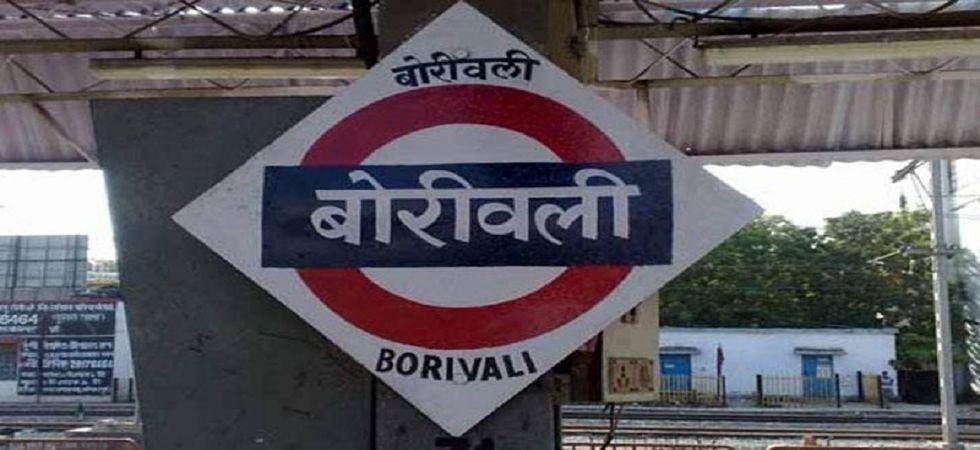 Good news for Mumbaikars! Borivali railway station becomes blind-friendly