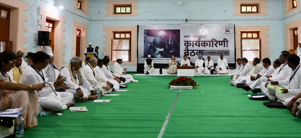 At CWC meeting, Congress calls for 'second freedom struggle' against 'Modiraj' (Photo: Twitter/@INCIndia)