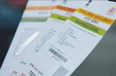 Aadhaar mandatory for second-time treatment under Ayushman Bharat scheme