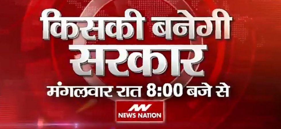 Will Congress make a comeback in Madhya Pradesh, Chhattisgarh and Rajasthan? Watch News Nation's Ground Zero Poll Survey