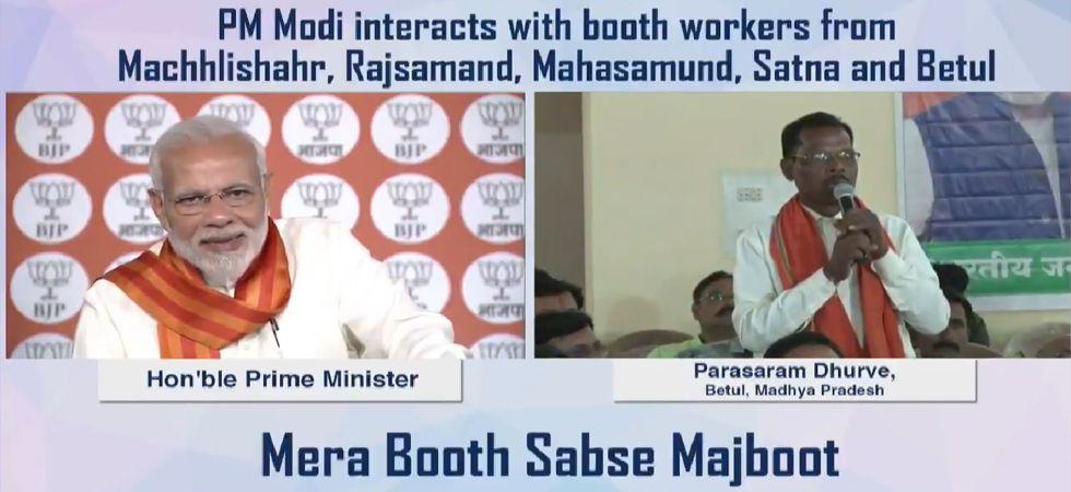 PM Modi compares Rahul Gandhi with stuck gramophone (Photo: Twitter)