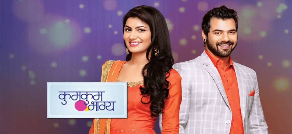 BARC India Ratings 2018 Week-43: Kumkum Bhagya beats Naagin-3, clinches top spot (File Photo)