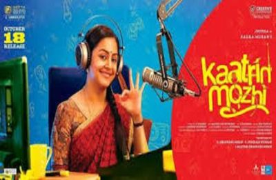 Madras High Court restrains 42 cable, net service providers from showing Tamil film Kaatrin Mozhi