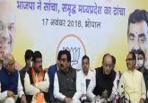 Madhya Pradesh Elections: 10 lakh jobs, farm loan waiver and more, key takeaways of BJP manifesto