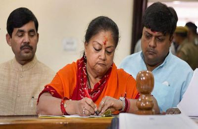 Rajasthan Elections 2018: BJP releases fourth list of 24 candidates
