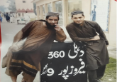 2 suspected Jaish-e-Mohammad terrorists sneak into Delhi, police release pictures