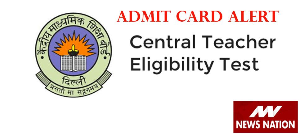 CTET admit card 2018 to release Tomorrow