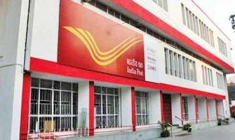 India Post issues applications for Gramin Dak Seva posts in Haryana Circle