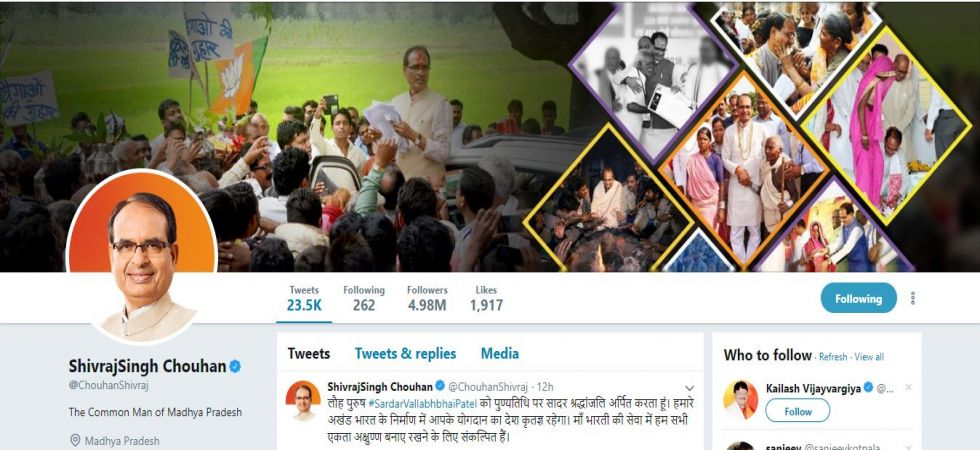 After BJP's defeat in MP, Shivraj Singh Chouhan changes Twitter bio (Screenshot of Shivraj Singh Chouhan's Twiiter handle)