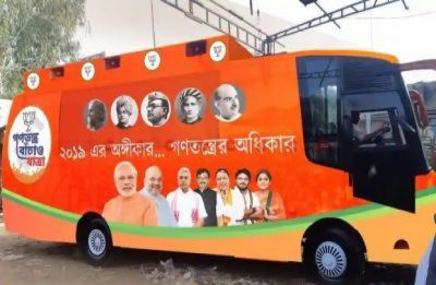 BJP holds law violation programmes in Bengal, protests TMC's refusal to allow Rath Yatra