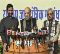 Upendra Kushwaha's RLSP calls for Bihar bandh on February 4