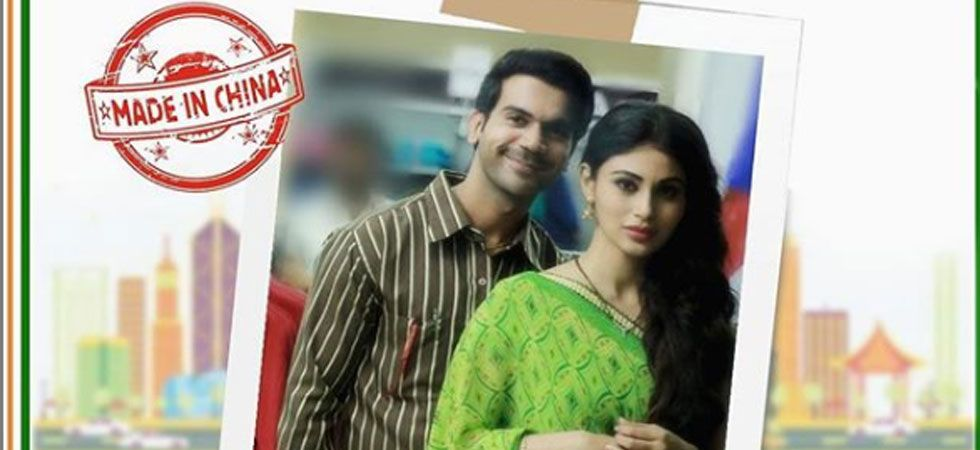 Rajkummar Rao and Mouni Roy's Made in China to release on August 30./Image: Instagram