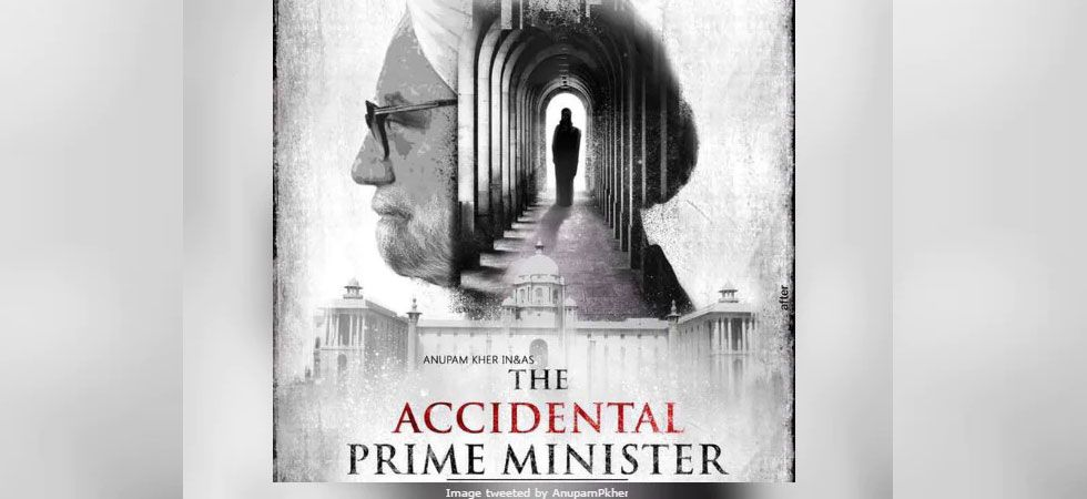 The Accidental Prime Minister is a movie based on the controversial book by Sanjaya Baru.