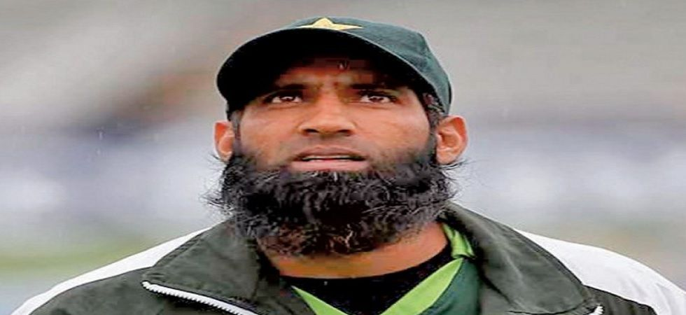Even Pakistan had chance to win Test series in Australia, says Mohammad Yousuf (Twitter)