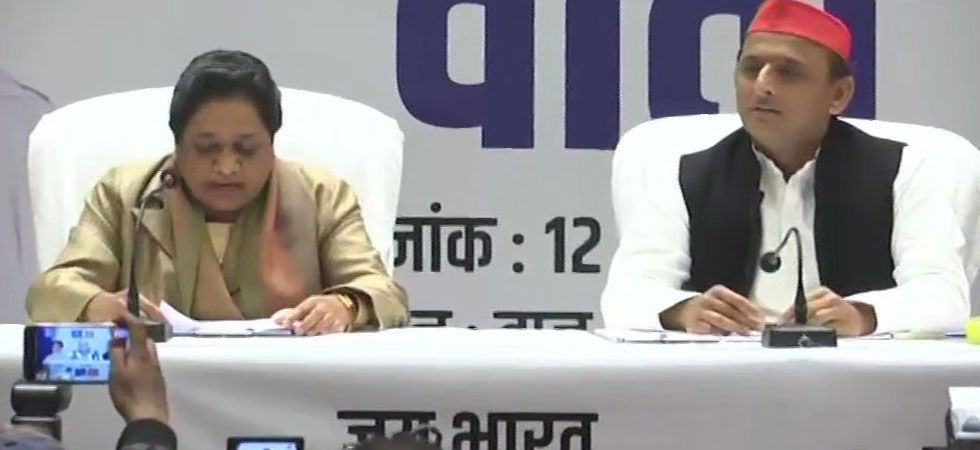 This would be the first time in 26 years that SP and BSP will fight the elections jointly (Photo Credit: Twitter)