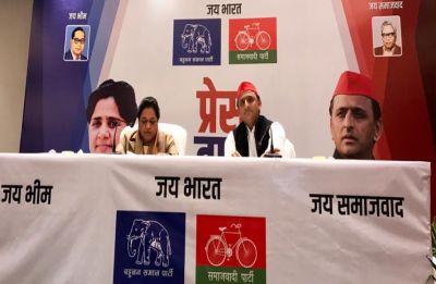 Will you back Mayawati as Prime Minister? This is what Akhilesh Yadav said