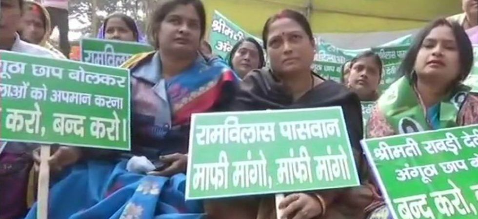 LJP chief and Union minister Ram Vilas Paswan's daughter Asha staged dharna