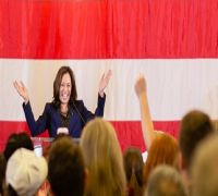 Senator Kamala Harris to contest US presidential elections in 2020