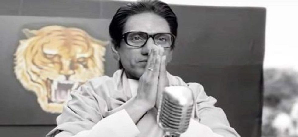 Thackeray box office collection day one (Twitter)