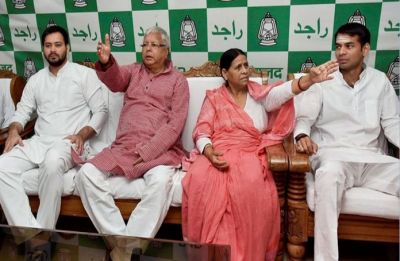 IRCTC case: Patiala Court grants regular bail to Lalu Prasad, Rabri Devi, Tejashwi