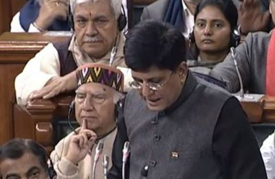 Budget 2019: Rs 1 crore loan can be obtained under 59 minutes, says Piyush Goyal