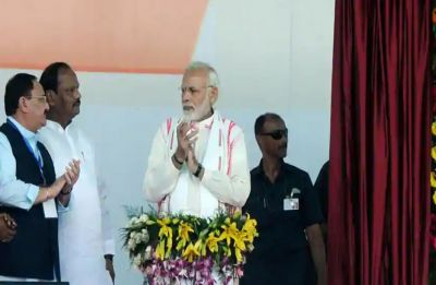 PM Modi will inaugurate medical college in Hazaribagh on February 17