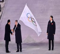 South Korea picks capital Seoul for its bid for 2032 Summer Olympics