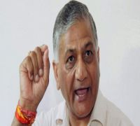 Every drop of our soldiers' blood will be avenged, says General VK Singh