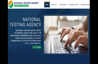 NTA to reject multiple applications for JEE Main April 2019, details here